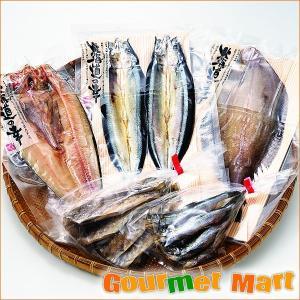 海鮮ギフトセット(H-01)北海道産限定開き物セットA|marumasa-hokkaido