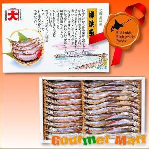 海鮮ギフトセット(H-05)カネダイ大野商店 生干ししゃもB セット|marumasa-hokkaido