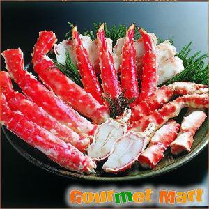 海鮮ギフトセット(K-09)ボイルカットかに タラバガニを食べやすくカット|marumasa-hokkaido
