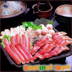 贈り物 ギフト 海鮮ギフトセット(N-03)かに鍋セット ズワイガニ&タラバガニ カニポーション|marumasa-hokkaido