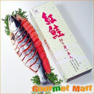 贈り物 ギフト 海鮮ギフトセット(S-05)紅鮭姿切り身(1切真空)|marumasa-hokkaido