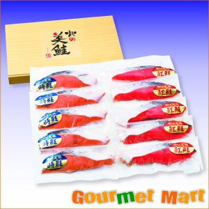 海鮮ギフトセット(S-08)紅鮭・時鮭切り身(1切真空)|marumasa-hokkaido