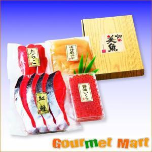 お中元 ギフト 海鮮ギフトセット(R-05)紅鮭切り身・魚卵詰め合わせ|marumasa-hokkaido