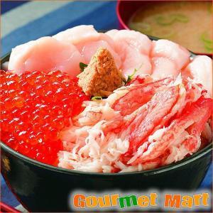 海鮮ギフトセット(G-04)海鮮丼セット|marumasa-hokkaido