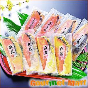 海鮮ギフトセット(G-07)銀鱗物語4種セット|marumasa-hokkaido