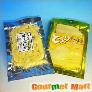 ゆうパケット限定/送料込 北海道限定 本仕込みチーズいか&とろーりチーズいかセット|marumasa-hokkaido