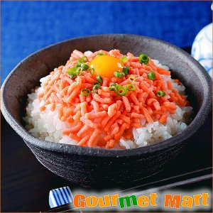 贈り物 ギフト 海鮮ギフトセット(G-04)鮭とろフレークセット|marumasa-hokkaido