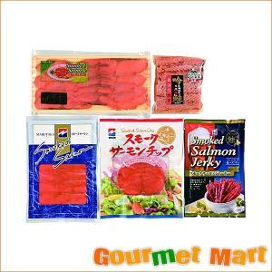 贈り物 ギフト 海鮮ギフトセット(G-05)スモークサーモン&炙り焼きセット|marumasa-hokkaido