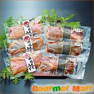 贈り物 ギフト 海鮮ギフトセット(G-11)十勝味噌漬け魚セット !|marumasa-hokkaido