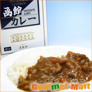 五島軒 函館カレー 甘口|marumasa-hokkaido
