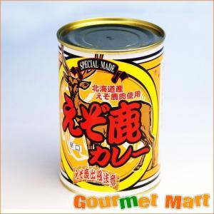 えぞ鹿カレー 辛口(缶詰タイプ)鹿肉|marumasa-hokkaido