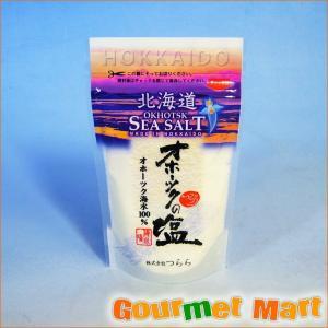 北海道限定 オホーツクの自然塩 スタンドパック marumasa-hokkaido