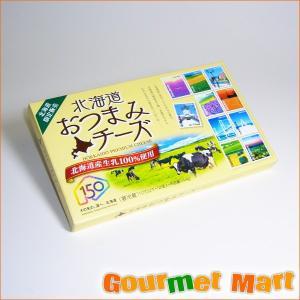 北海道おつまみチーズ|marumasa-hokkaido