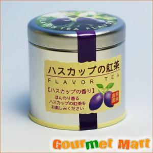 ハスカップの紅茶(缶入り)|marumasa-hokkaido