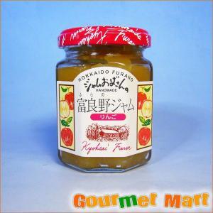 北海道産 富良野ジャム りんごジャム|marumasa-hokkaido
