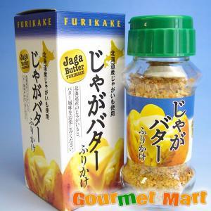 じゃがバターふりかけ|marumasa-hokkaido