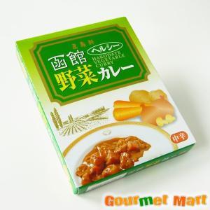 五島軒函館カレー 函館ヘルシー野菜カレー中辛|marumasa-hokkaido