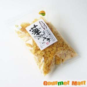 北海道産 鮭ぶし 華ふぶき marumasa-hokkaido