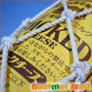 北海道限定 雪印メグミルク  スモークチーズ|marumasa-hokkaido