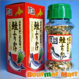 がごめ昆布入り鮭ふりかけ|marumasa-hokkaido