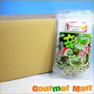 北海道産 辛ねばふりかけ 30パックセット|marumasa-hokkaido