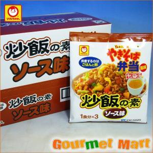 マルちゃん 炒飯の素 ソース味やきそば弁当風味 12袋セット marumasa-hokkaido