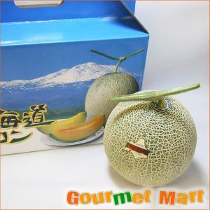 北海道産 赤肉メロン 秀品1.3kg 2玉|marumasa-hokkaido