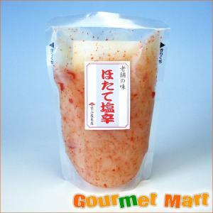 ほたて塩辛(ホタテ ほたて 帆立) marumasa-hokkaido