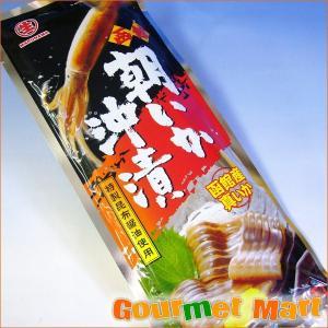 遅れてごめんね父の日 北海道産 いか沖漬け 函館産朝いか醤油漬け|marumasa-hokkaido