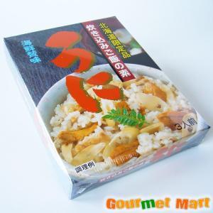 炊き込みご飯の素 うに(ウニ 雲丹 海栗)|marumasa-hokkaido