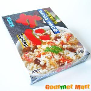 炊き込みご飯の素 かに(カニ 魚介)|marumasa-hokkaido
