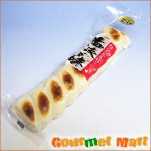 ねじり蒲鉾(かにかまぼこ)蟹 カニ|marumasa-hokkaido