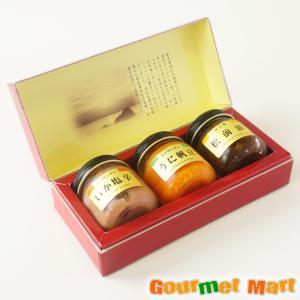 ギフトセット 独身貴族3瓶 marumasa-hokkaido