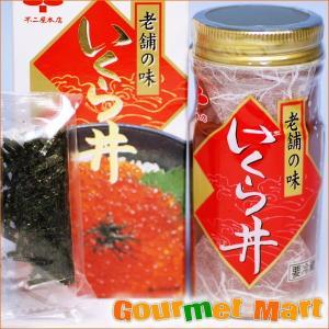 北海道海鮮丼(いくら丼)|marumasa-hokkaido