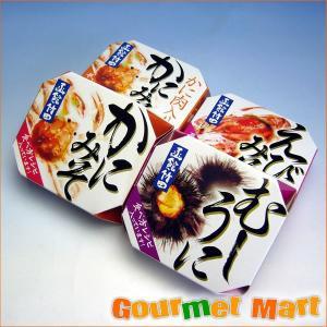 遅れてごめんね父の日 おつまみセット 北の味自慢(えびみそ・カニ味噌・かに味噌身入り・むしうに)缶詰セット(福袋 詰め合わせ セット)|marumasa-hokkaido