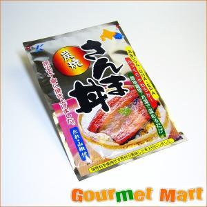 北海道産 海鮮丼(炭火焼 さんま丼)|marumasa-hokkaido