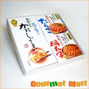 TVで話題 函館タナベ かにしゅうまい・たらこ・明太子セット|marumasa-hokkaido