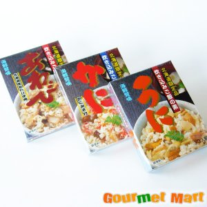 炊き込みご飯の素 3種混ぜご飯食べ比べセット|marumasa-hokkaido