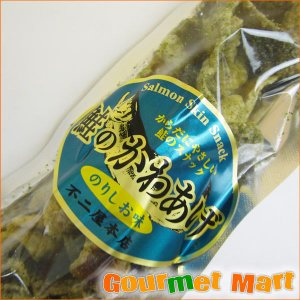 北海道産 鮭のかわあげ のりしお味|marumasa-hokkaido