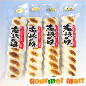 ねじりかまぼこ 4種福袋セット(かに/いか/たこ/さけ)|marumasa-hokkaido