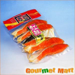 紅鮭切り身 5切れ(サーモン 鮭 サケ)|marumasa-hokkaido