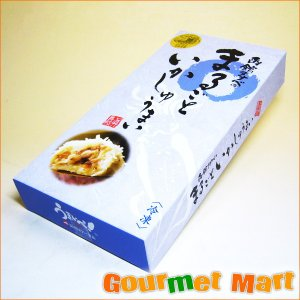 TVで話題 函館タナベ まるごといかしゅうまい|marumasa-hokkaido