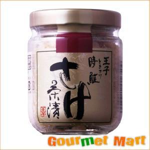 北海道 王子サーモン 時鮭 鮭さけ茶漬160g|marumasa-hokkaido