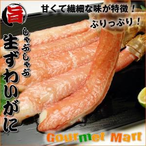 敬老の日 ギフト 生ズワイガニポーション(Lサイズ) 500g詰合せ|marumasa-hokkaido