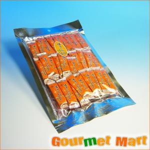 ゆうパケット限定/送料込 北海道限定 味きらり ゆず昆布|marumasa-hokkaido