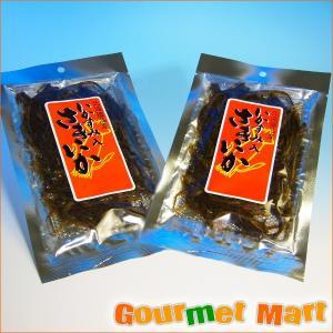 ゆうパケット限定/送料込 北海道名産 いかすみ入りさきいか2袋セット|marumasa-hokkaido
