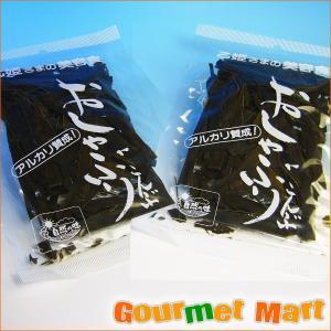 ゆうパケット限定/送料込 北海道産 おしゃぶりこんぶ2袋セット|marumasa-hokkaido