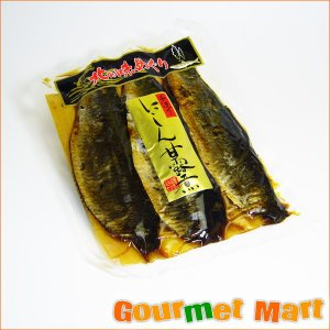 ゆうパケット限定/送料込 手造りにしん甘露煮(大) 3枚入 marumasa-hokkaido