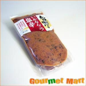 北海道 旨いを味わういかなんこつ塩辛 スタンドパック|marumasa-hokkaido