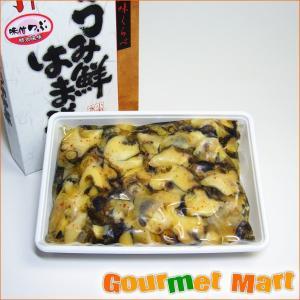 北海道産つぶ使用 味付けつぶ 明太風味 350g|marumasa-hokkaido